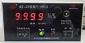 氮气分析仪KY-2N测氮仪 氮气解析仪 氮含量(浓度)测定仪