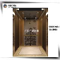 广东品牌乘客电梯,小机房客梯,高配置乘客电梯 乘客电梯
